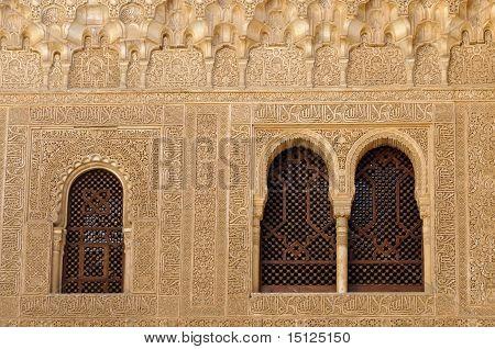 Moorish Architecture Inside The Alhambra