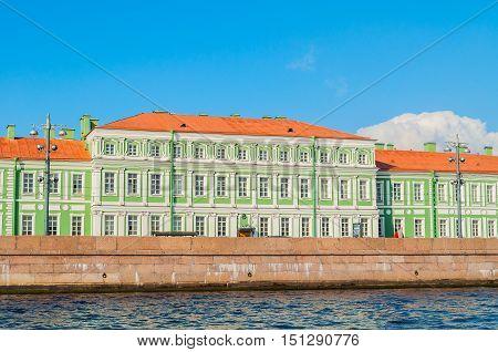 ST PETERSBURG RUSSIA - OCTOBER 3 2016. Palace of emperor Peter II on the University Embankment of Vasilyevsky Island - architecture landmark of St Petersburg Russia