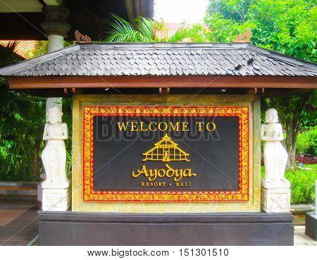 Bali, Indonesia - January 02, 2009: The main entrance in Ayodya Resort Bali at Nusa Dua Bali Indonesia.