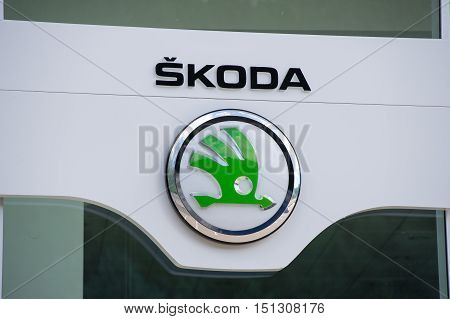 VILNIUS, LITHUANIA - AUGUST 7, 2016: Skoda dealership logo. Skoda Auto is an automobile manufacturer based in the Czech Republic. The car manufacturer was founded in 1895.