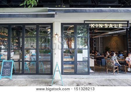 HONG KONG - OCTOBER 25, 2015: Kinsale restaurant in the daytime. Kinsale is a restaurant located in Hong Kong's Kennedy Town.