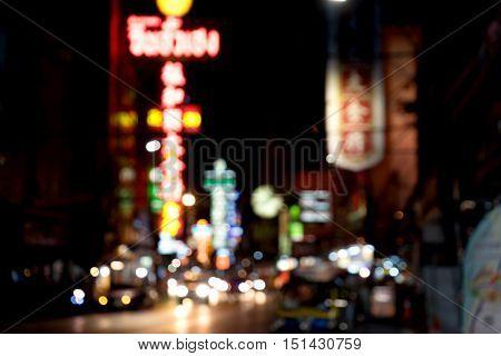 Blur Lighting China Town