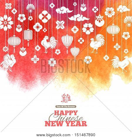 2017 Chinese New Year Greeting Card with Hanging Decorations on Watercolor Background. Vector illustration.