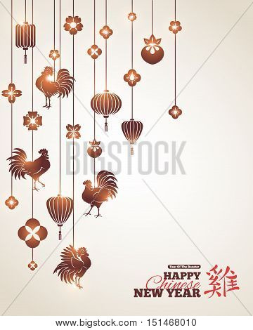 2017 Chinese New Year Greeting Card with Black Hanging Asian Decorations. Vector illustration. Hieroglyph Rooster. Vector illustration.