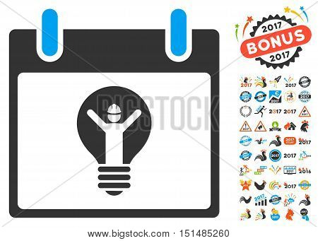 Electrician Calendar Day pictograph with bonus calendar and time management graphic icons. Vector illustration style is flat iconic symbols, blue and gray colors, white background.