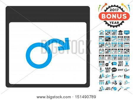 Impotence Calendar Page icon with bonus calendar and time management symbols. Vector illustration style is flat iconic symbols, blue and gray colors, white background.