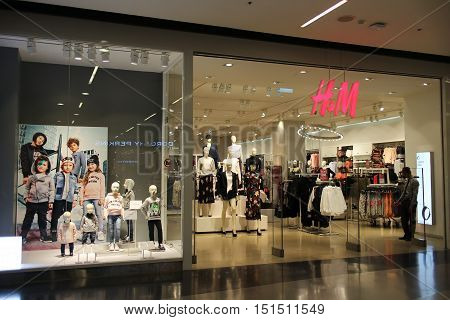 CHIANGMAI THAILAND - SEPTEMBER 23 2016: H and M shop. Shop in Central Festival chiang mai. New Business Plaza of Chiangmai City.