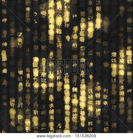 Seamless pattern drawn chinese style with gold hieroglyphs text. Vector illustration