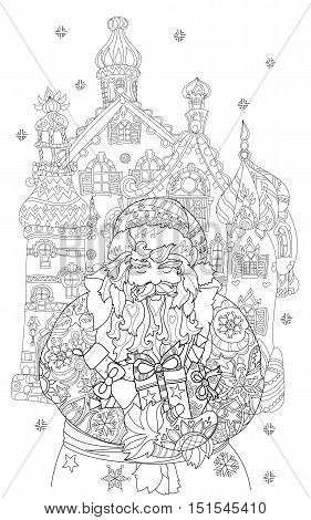 Vector cute christmas Santa Claus in fairy europe tale town doodle.Hand drawn line illustration.Sketch for postcard or print or coloring anti stress adult book.Boho zen art style.