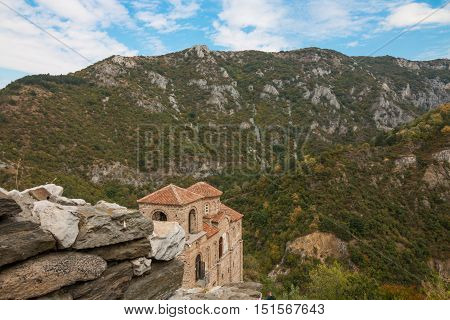 Asen's Fortress In The  Rhodope Mountains, Bulgaria