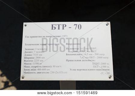 Plate Of Btr-70