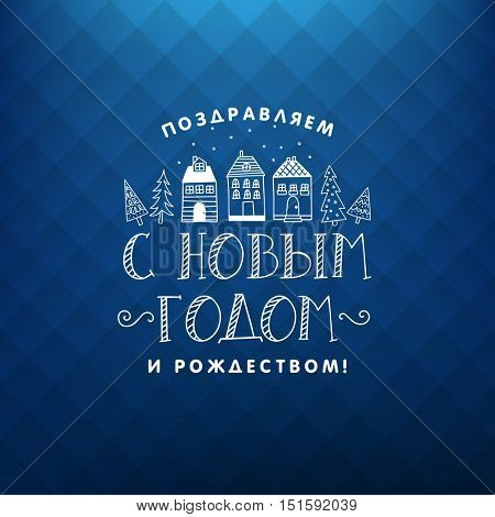 Happy new year illustration.Translation, Main: Happy New Year