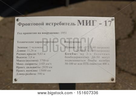 Plate Of The Characteristic Of Warplanes
