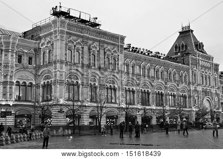 MOSCOW - OCTOBER 04, 2015: GUM shopping mall on the Red Square in Moscow. UNESCO World Heritage Site.
