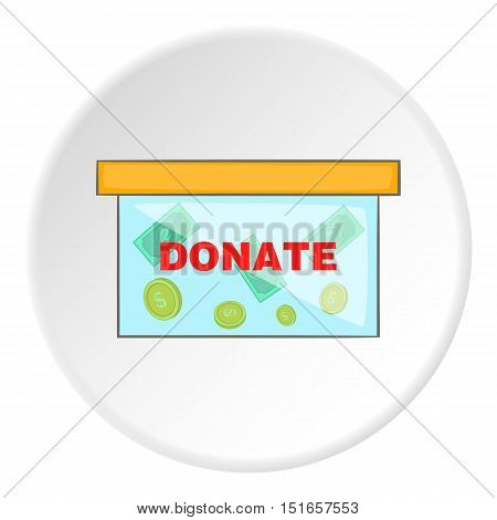 Donation icon. Flat illustration of donation vector icon for web