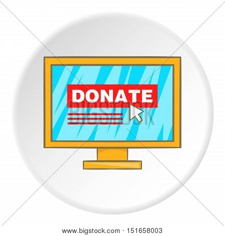 Donate icon. Flat illustration of donate vector icon for web