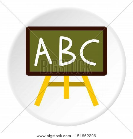 School board icon. Flat illustration of school board vector icon for web