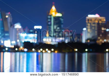 Blurred lights night office building abstract background