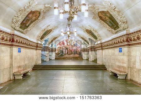 Kiyevskaya Subway Station In Moscow, Russia