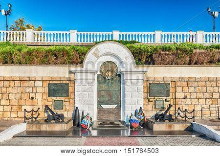 Monument To Heroes Of The Black Sea Fleet, Sevastopol, Crimea