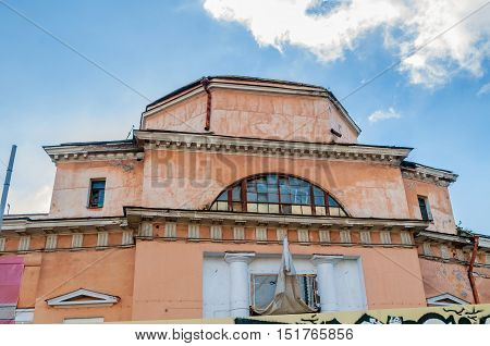 Historic building in St Petersburg Russia - stables yard in St. Petersburg was founded by Peter I for the gatherings of court visits. Architecture landmark of St Petersburg Russia