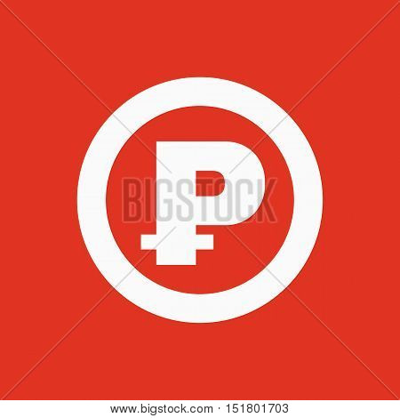 The ruble icon. Cash and money, wealth, payment symbol. Flat Vector illustration