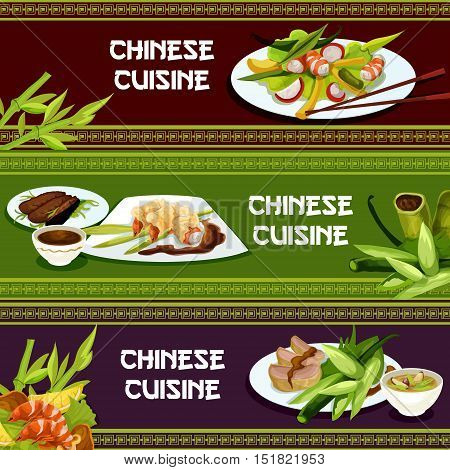 Chinese cuisine restaurant seafood menu banners with prawn salad, spicy butter shrimps, duck salad, pork rice soup and peking duck, adorned by bamboo sprouts and leaves