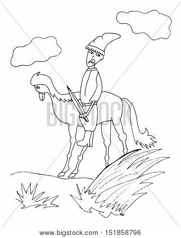 Cossack on a horse silhouettes. Picture for adult coloring book page design child magazine banner template.