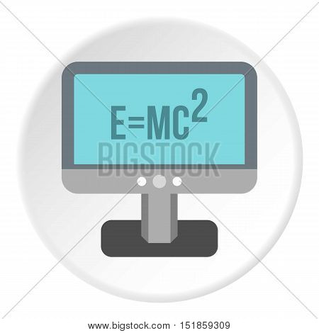 Monitor with the theory of relativity formula icon. Flat illustration of monitor vector icon for web design