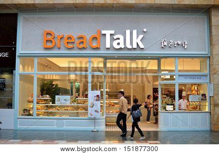 Breadtalk In Sentosa Island, Singapore