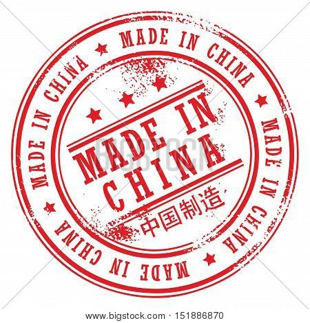 Grunge rubber stamp with small stars and the word Made in China inside, vector illustration