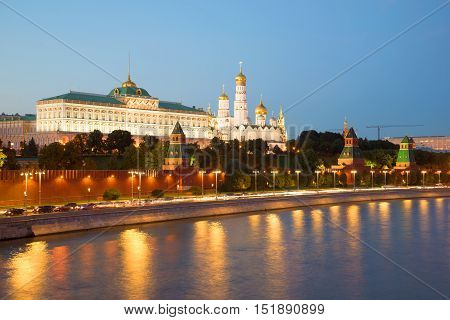 MOSCOW, RUSSIA - SEPTEMBER 06, 2016: The Grand Kremlin Palace and the Kremlin embankment in the september twilight. Moscow, Russia