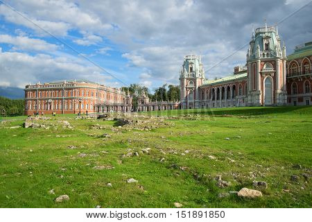MOSCOW, RUSSIA - SEPTEMBER 06, 2016: Complex of the Great Palace on the museum-reserve