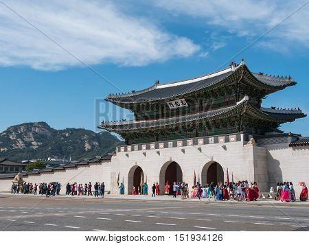 Seoul, Korea - Oct. 9, 2016:  Bugaksan Mountain and Gwanghwamun Gate in Seoul, Korea.