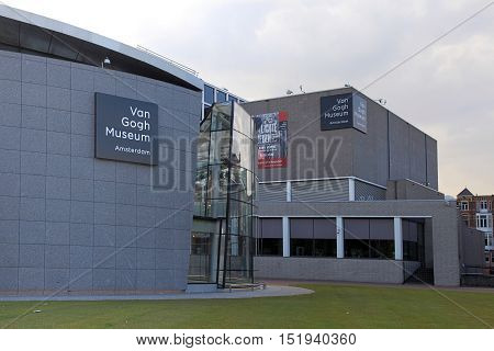 AMSTERDAM, NETHERLANDS - MAY 4, 2016: Van Gogh Museum in Amsterdam, Netherlands. It has the largest collection of Van Gogh's paintings and drawings in the world.