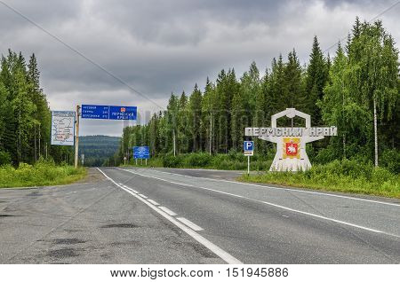 PERM REGION RUSSIA - JULY 24 2014: Stella at the entrance in the Perm region on the border of Perm Krai and Sverdlovsk region