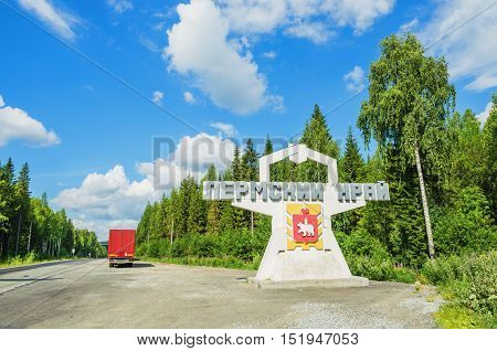 PERM REGION RUSSIA - JULY 12 2016: Stella at the entrance in the Perm region on the border of Perm Krai and Sverdlovsk region