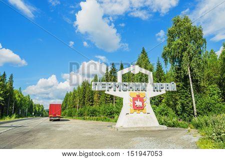 PERM REGION RUSSIA - JULY 12 2016: Stella at the entrance in the Perm region on the border of Perm Krai and Sverdlovsk region