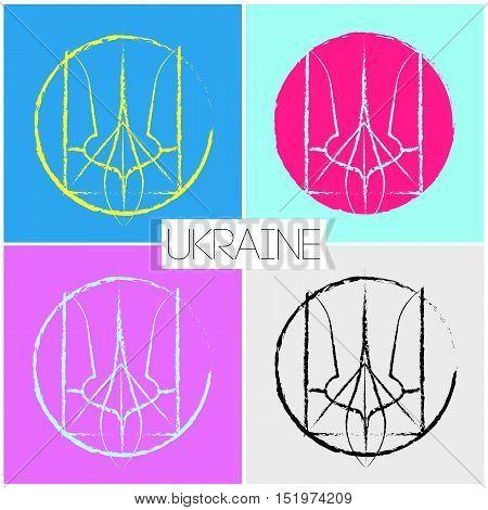 Ukraine national symbol art set og four pictures