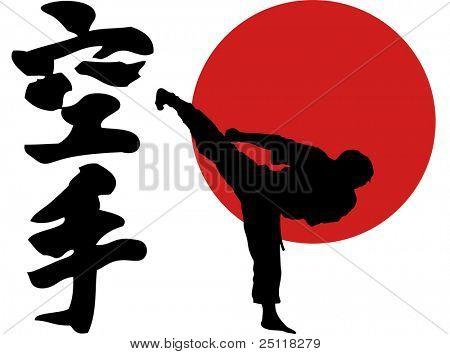 Karate Jpg illustration