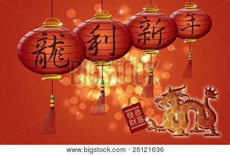 Happy Chinese New Year Dragon Holding rot Geld Packet
