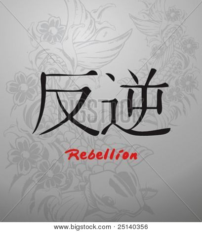 Rebellion in Japanese