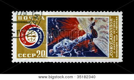 Ussr - Circa 1975: Stamp Printed In Ussr Shows International Flight Of Soyuz And Apollo, Circa 1975