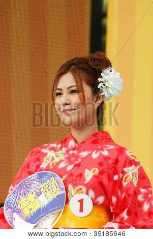 Japanese Miss Fuji