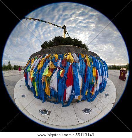 Fisheye photo of a Chinese minority's worship site