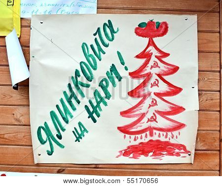 Kiev - Dec 05: Poster With Blood Tree On Ukrainian Language On Euro Maidan Meeting In Kiev On Decemb