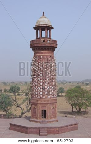 Islamic Tower