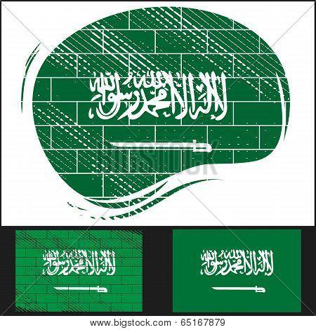 Scratched Flag Of Saudi Arabia