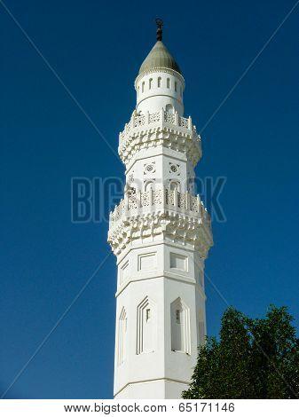 Minaret Of Quba Mosque