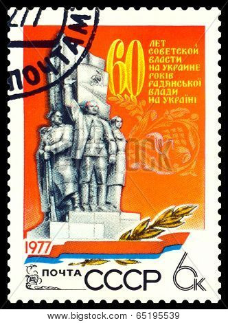 Vintage  Postage Stamp. Proclamation Monument, Charkov.